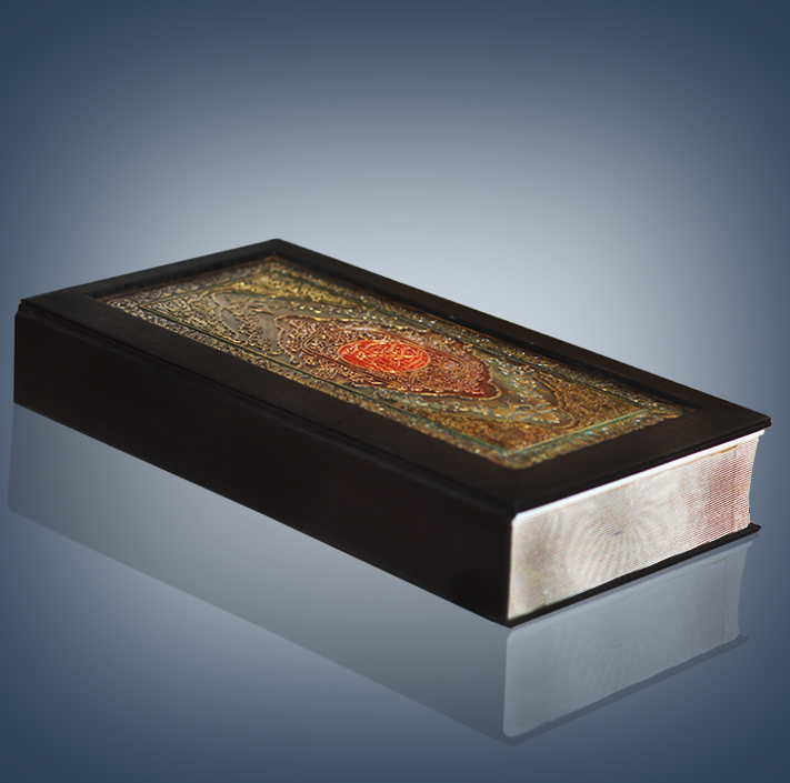 VVIP WOODEN QURAN ISLAMIC BOX