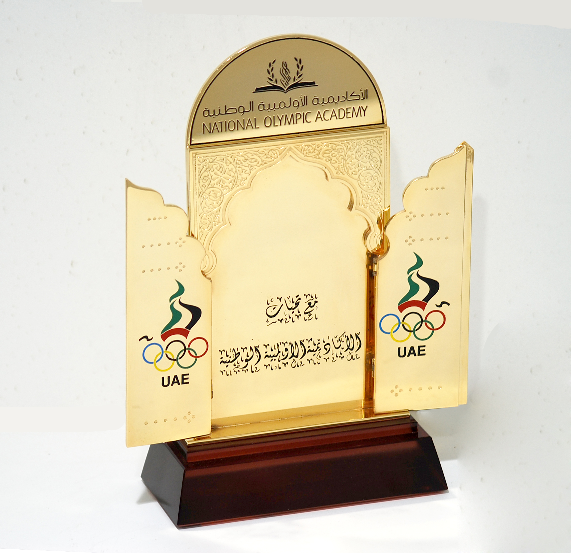 NATIONAL OLYMPICS ACADEMY AWARD