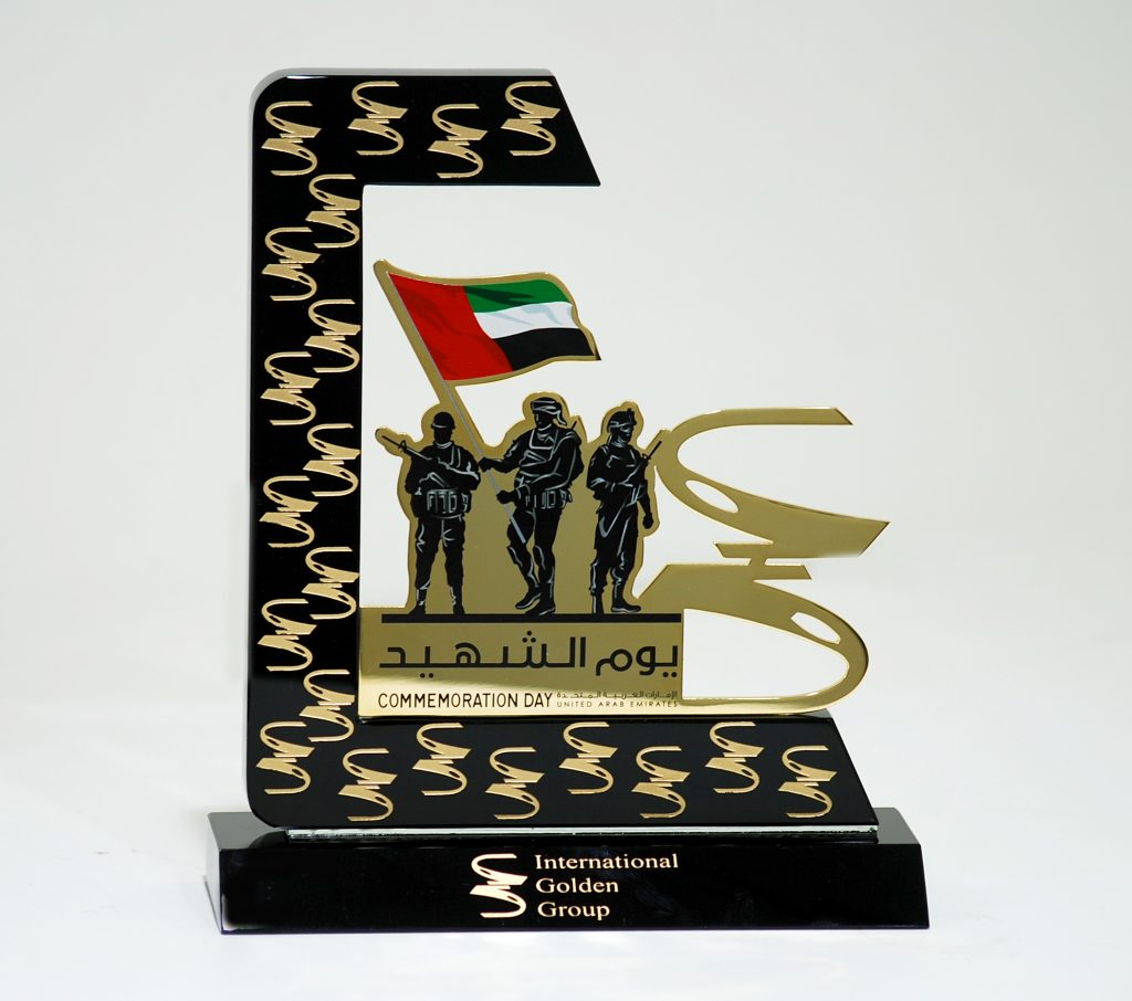 UAE commemoration day