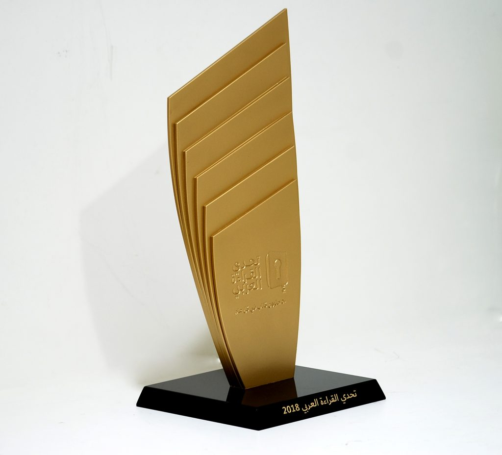 gold metal sheets trophy