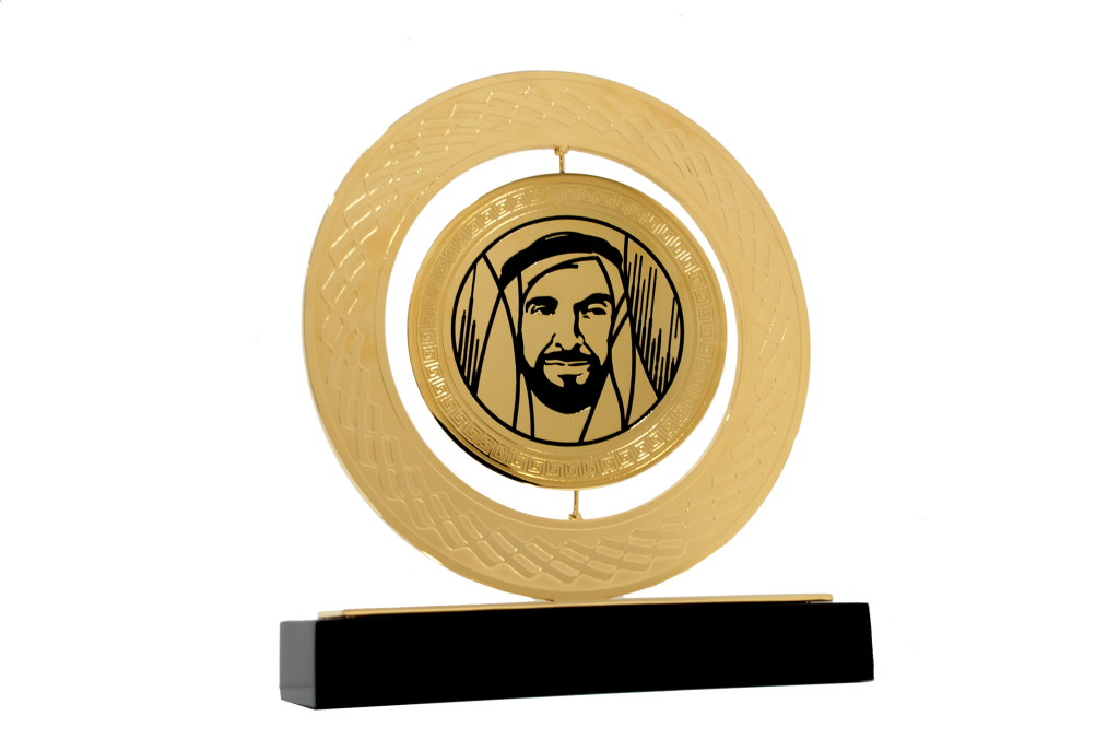 sheikh gold plated
